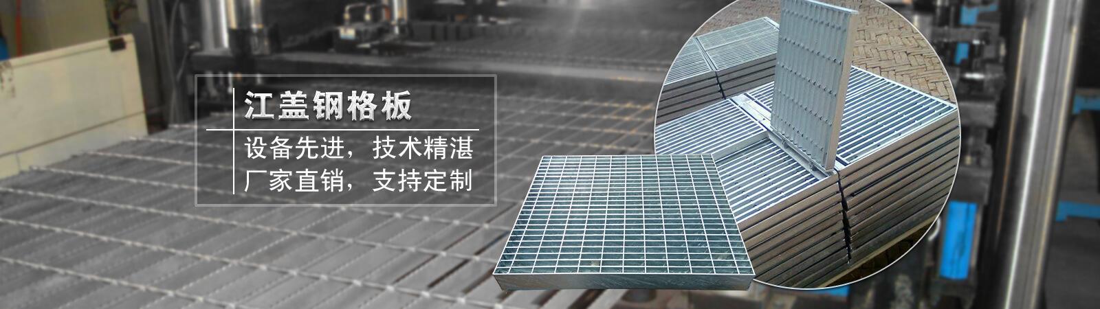 安平县江盖丝网(瑞海)制造有限公司